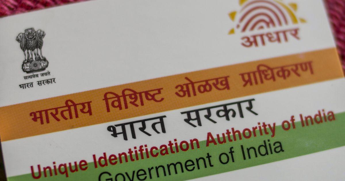 Aadhaar Amendment Is Back Through Cabinet Ordinance