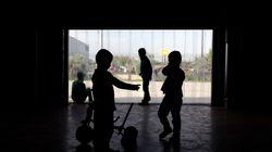 Εξαφάνιση τριών ανήλικων από το Κέντρο Φιλοξενίας Ασυνόδευτων στο