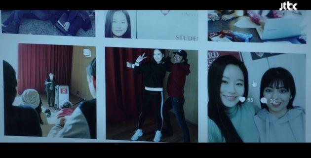 'SKY캐슬' 차세리의 가짜 하버드생활이 담긴 인스타그램 계정은 실제로