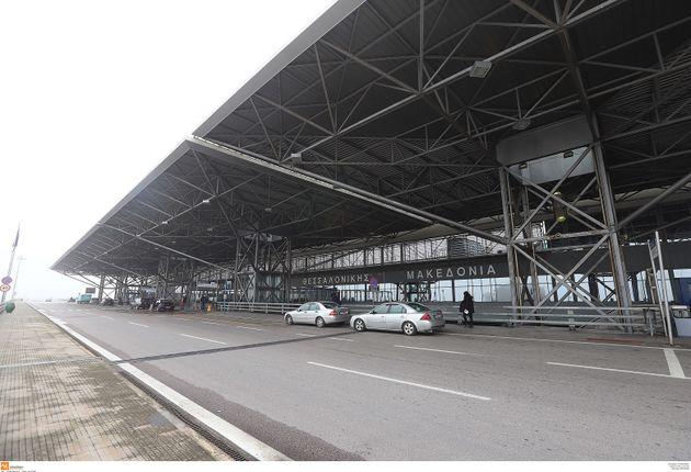 Fraport Greece: Ανακοίνωση για τη λειτουργία του Αεροδρομίου «Μακεδονία» στη