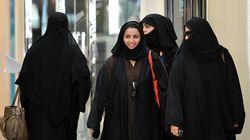 Σαουδική Αραβία: Οι γυναίκες θα ενημερώνονται μέσω SMS για το διαζύγιό