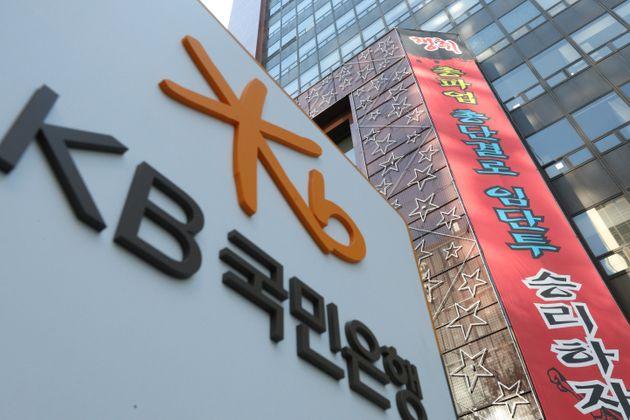 국민은행 파업 돌입할 경우 '송금·이체·대출' 달라지는