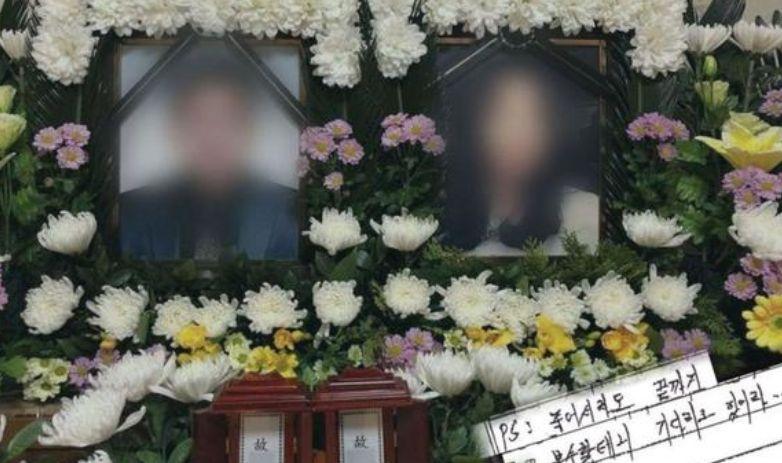 '성폭행 피해 부부 사망 사건' : 가해 남성에게 '유죄'가
