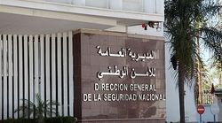 Marrakech: 4 responsables de la préfecture de police sanctionnés après l'arrestation du