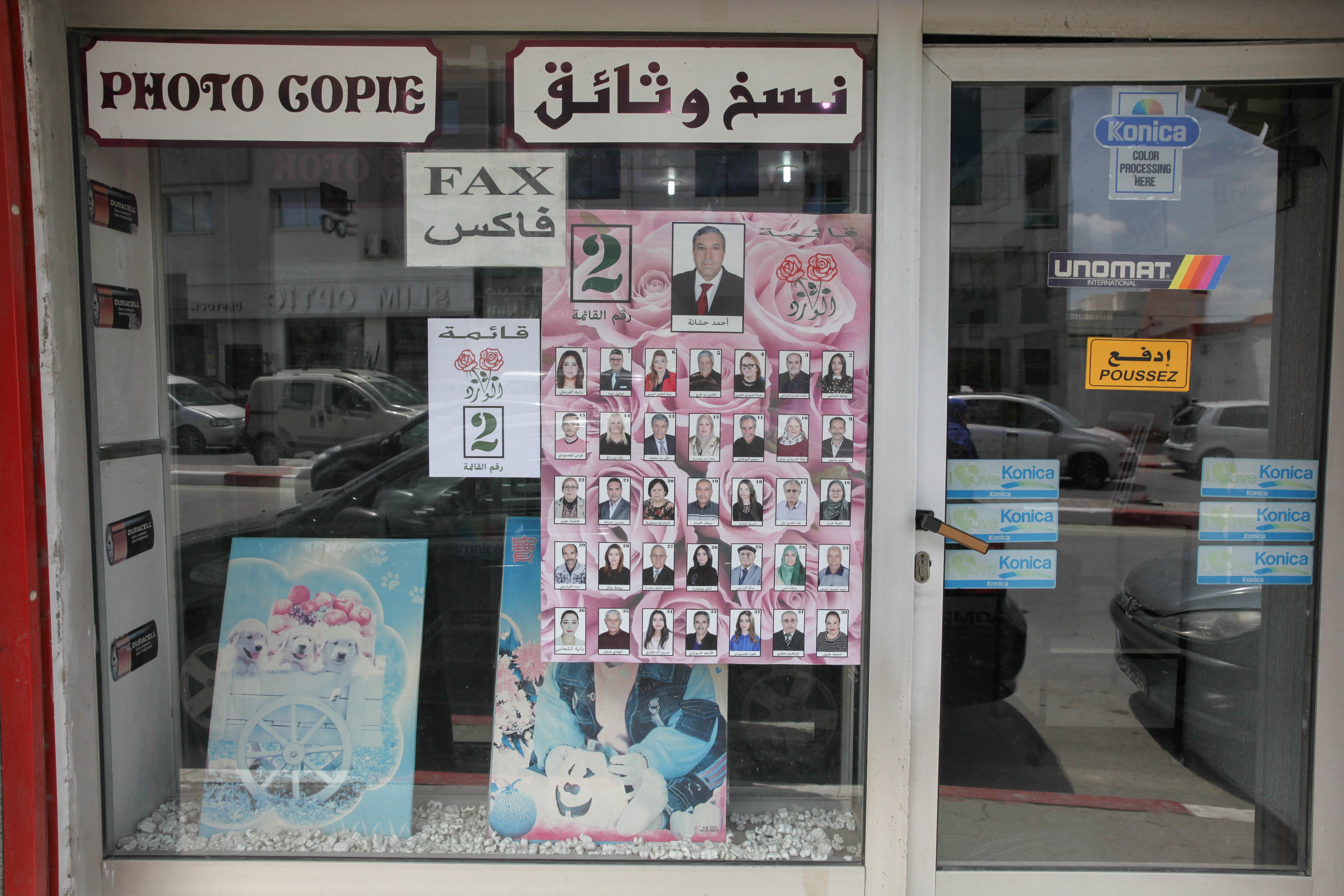 La municipalité de Tunis décide d'imposer l'inclusion de l'arabe dans toutes les enseignes des commerces de la