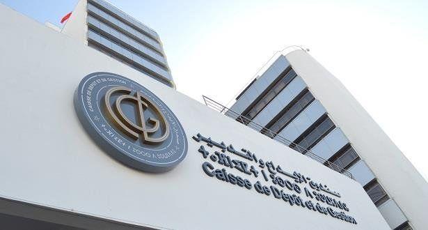 La CDG épinglée par la Cour des comptes sur plusieurs dysfonctionnements