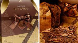 Cacau Show lança panetone sabor Petit Gâteau para o