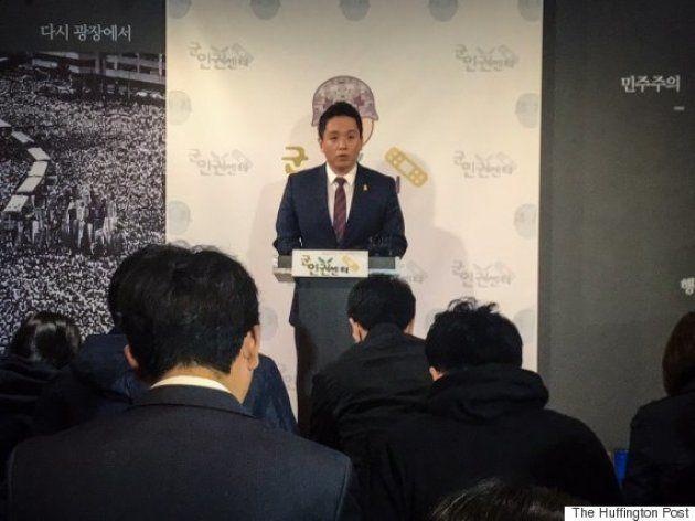 O exército sul-coreano começou a investigar uma campanha de 'limpar' os gays do