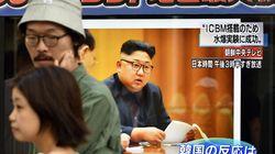 Apesar do pânico, bomba da Coreia do Norte não muda muita