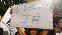 Para além da 'emenda Lula': O que diz o texto da reforma