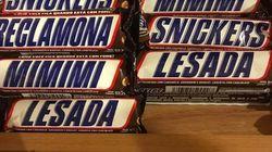 Snickers muda rótulo para se aproximar de consumidores. Mas campanha é considerada