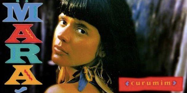 Lançado em 1991, 'Curumim' foi um dos álbuns de maior sucesso de Mara
