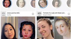'Art Selfie', a ferramenta do Google que mostra qual obra de arte é igualzinha a