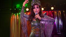 'Samantha!': O trailer completo da nova série brasileira da