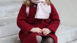 As imagens do 1º dia de aula da Princesa Charlotte estão recheadas de