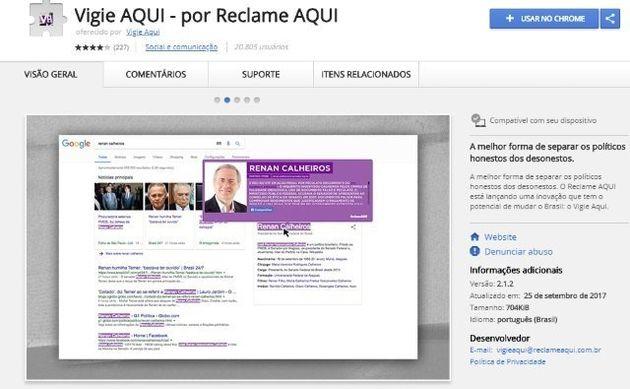 A foto acima, que mostra Renan Calheiros, é um exemplo tirado do próprio site criador da