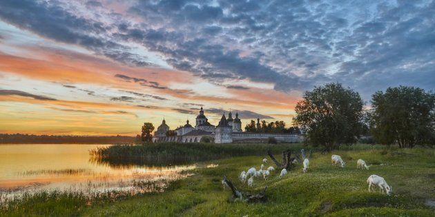 Parque Nacional Russky