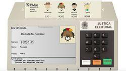 Eleitor pode treinar voto em simulador de urna eletrônica no site do