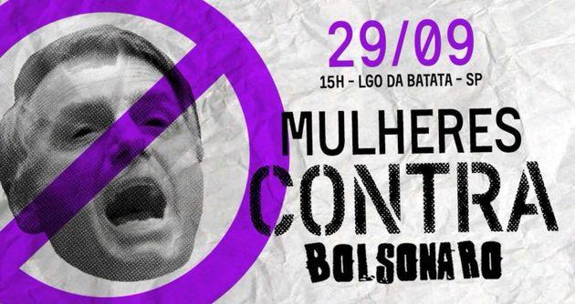 São Paulo terá protesto contra Bolsonaro no dia 29 de