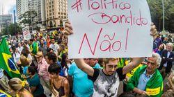 'Vem Pra Rua' convoca protesto contra PT em 260 cidades a uma semana da