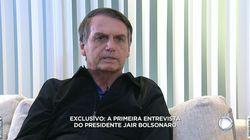 Bolsonaro quer convidar Sérgio Moro para Ministério da