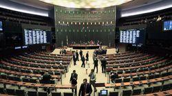 Câmara paga R$ 17 milhões em 14º salário aos