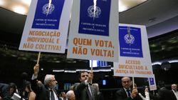 Câmara aprova primeira reforma de Temer e está pronta para a