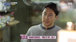 '백종원의 골목식당' 제작진이 밝힌 고로케집 통편집