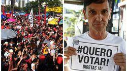Ato por 'Diretas Já' une artistas e manifestantes na zona oeste de São