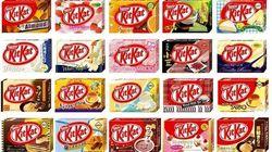 Batata doce, chá verde e pudim de leite: Kit Kat se prepara para lançar novos