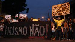 Rio terá delegacia especializada para combater crimes raciais e