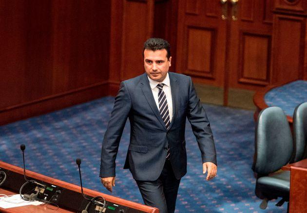πΓΔΜ: Την Τετάρτη στην Ολομέλεια της Βουλής η συζήτηση για αναθεώρηση του
