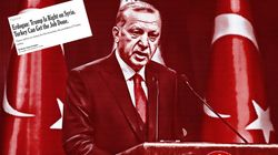 Erdogan präsentiert in