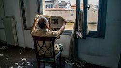 «Οι Αθηναίοι φωτογραφίζουν την πόλη τους»