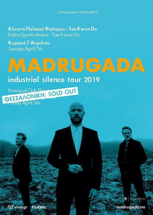 «Madrugada»: Sold out η Θεσσαλονίκη, «φεύγουν» τα εισιτήρια για την