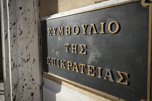Το ΣτΕ έκρινε συνταγματική τη λειτουργία των καταστημάτων τις