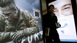 Sony Hackers Demand 'The Interview' Not Be Released, PlayStation Store