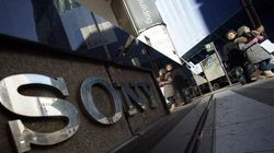 US Investigators Link North Korea To Sony