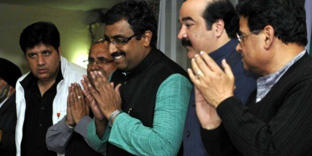 JAMMU, INDIA - DECEMBER 5: BJP general secretary Ram Madhav during a press conference of BJP vision seminar,...