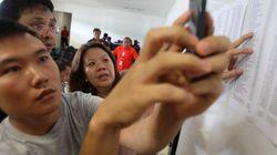 Flight Plan Of QZ8501, Missing AirAsia