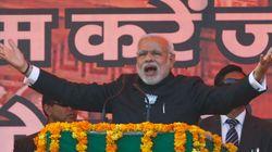 Government's Ordinance Push Is 'Constitutional Terrorism': Rajeev