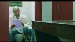 Amitabh Bachchan Rocks It Out In A