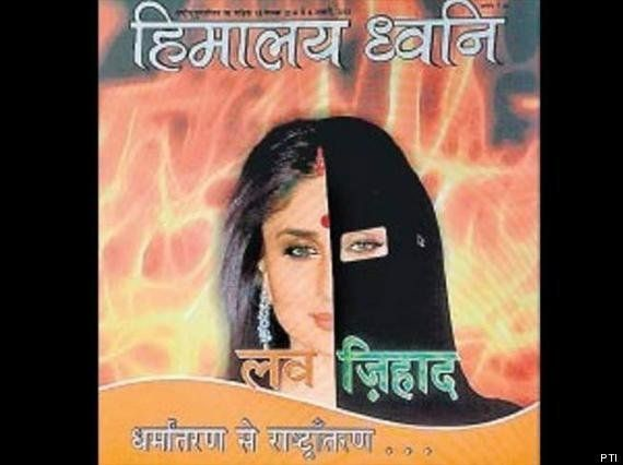 Kareena's Picture Morphed In VHP Magazine Himalaya