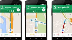 Get Lane Guidance On Google Maps In These 20 Indian
