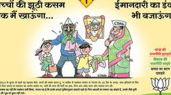 BJP's Anti-AAP Ad Showing Garlanded Cartoon Of Anna Hazare Angers Arvind
