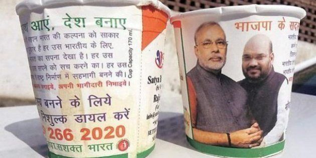 Railway Orders Probe Into Paper Cups With Narendra Modi's Photos On Shatabdi