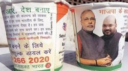 Why Was Modi's Photos Used On Paper Cups On Shatabdi Express? Railway Finds