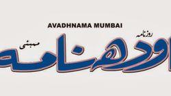 Shirin Dalvi's Bail Extended By Mumbai