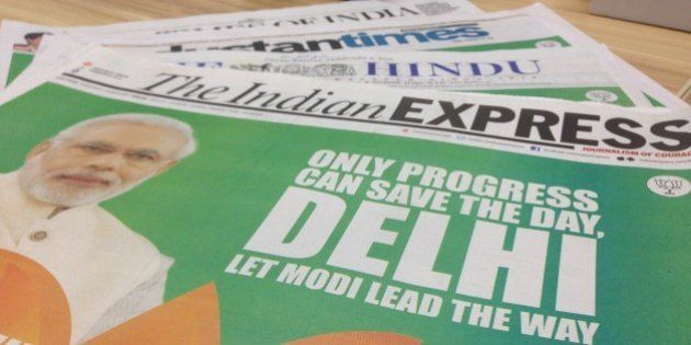 Jury Still Out On Whether The BJP Ads In Newspapers Today Violate EC