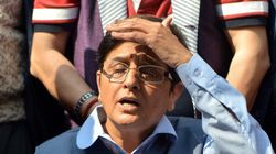 Kiran Bedi Now Blames 'Fatwa' For Her Defeat In Krishna